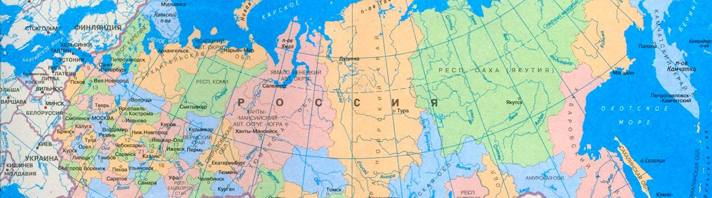 Безопасные вычеты по НДС для каждого региона России